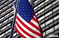 美国移民政策变动频上头条,川普治理下这些政策将何去何从?