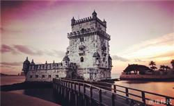 葡萄牙购房移民的房产租赁收入如何申报?