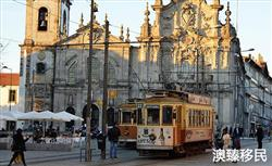 过来人讲述移民葡萄牙后的真实生活!