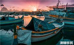 采取国债移民方式投资马耳他具有哪些方面的优势?