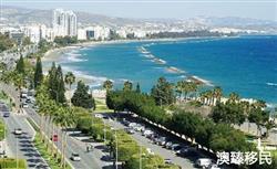 30万欧元移民塞浦路斯政策和条件详解!
