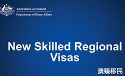 澳洲494签证横空出世!将取代现行的187雇主担保移民政策!