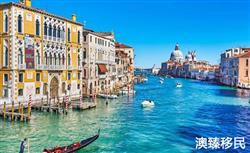 意大利移民的真实生活,看完后你不想移民都难