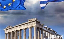 """超火爆!近3个月希腊""""黄金签证""""90%发给中国投资者"""