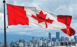 加拿大魁省投资移民申请流程全面介绍!