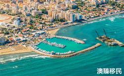 移民塞浦路斯真实生活,拉纳卡绝对不会让你后悔!
