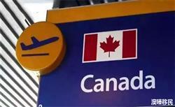 2020年加拿大移民趋势将会如何,这几大热点不容忽视!