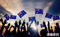 """澳大利亚132移民的申请条件有哪些,这5大""""潜规则""""不可不知!"""