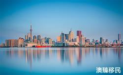 2020如何移民加拿大,哪些雇主担保移民项目值得选择?