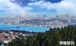 移民土耳其不想后悔,这些雷区千万别踩!