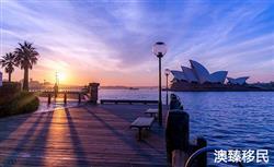 详解:澳洲188B及888B投资移民相关知识点!