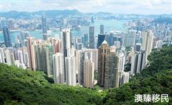 移居香港可以保留内地户籍吗?