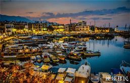 详解塞浦路斯投资移民的条件及政策!