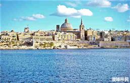 移民马耳他过来人亲身体验告诉你这个国家好不好!