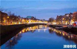 移民后的定居生活,爱尔兰这些城市非常值得选择