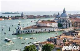 最適合窮人移民的國家,意大利絕對是第一選擇!