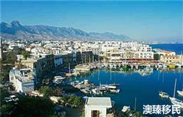 塞浦路斯护照申请流程,你一定要看!