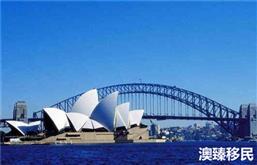 想去澳洲打工的话,一定要密切注意这些问题!