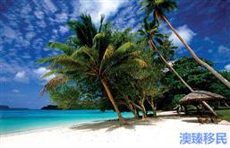 移民瓦努阿圖后悔了?聊聊我在瓦努阿圖的生活感受!