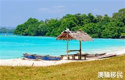 小国移民哪里好,瓦努阿图护照给出了最佳答案
