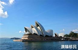 移民澳大利亞后悔死了,真實的經歷讓人無比驚訝!