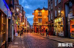 爱尔兰5个签证申请中心重新开放,想申请移民的还不抓紧?