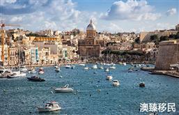 马耳他护照可以免签多少个国家,一览表请查收!