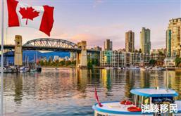加拿大移民政策2021,移民必看,非常详细!