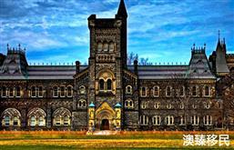 加拿大大学排名前十2021新鲜出炉,靠谱又实用!