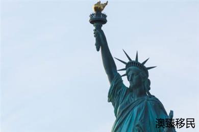 移民美国有什么优势,这些方面告诉你答案!