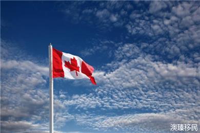 """加拿大进入移民""""黄金时代"""",2020年的优质移民项目有哪些?"""