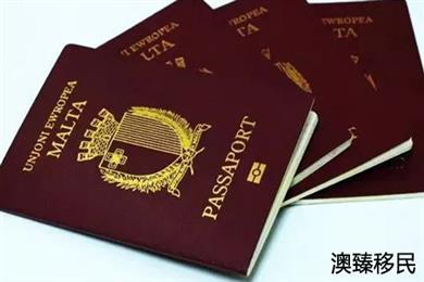 想享受英国福利却担心移民门槛高?你缺一本马耳他护照!