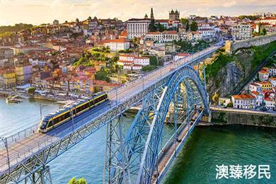 葡萄牙35万基金项目申请条件,项目优势及适宜人群详解!