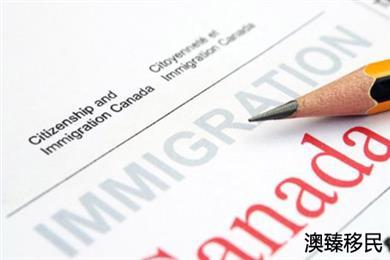 加拿大安省雇主担保移民申请条件及流程详解!