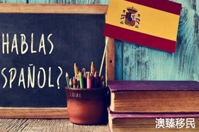 西班牙移民怎么样,真实生活让你从不感到后悔!