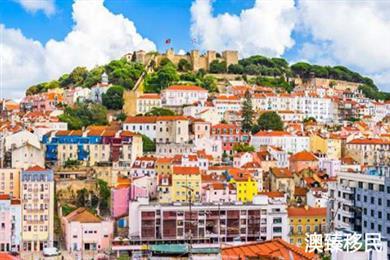 葡萄牙买房移民真实经历,个中酸甜苦辣细细道来!