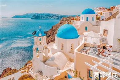 希腊买房移民真实经历,简单方便拿身份快!