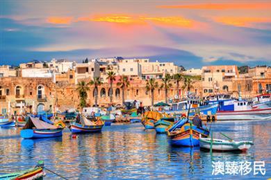 马耳他护照移民政策可能发生变化,移民配额上限或取消!