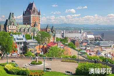 加拿大魁省投资移民关闭至2021年4月,年内不会开放!