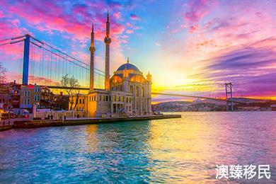 土耳其护照项目热力惊人!三个月吸引超4000位申请者!