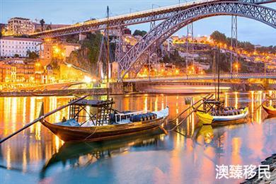 葡萄牙35万欧移民怎么选,买房和基金项目各自优缺点有哪些?