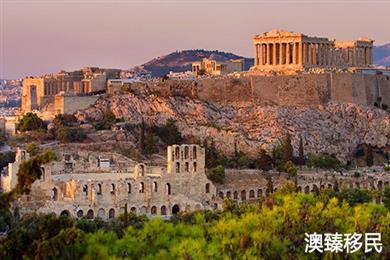 希腊是哪个国家,关于移民政策,人口数量,以及房产情况你需要知道这些!