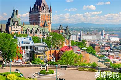 加拿大魁省投资移民预计2021年4月重开,中国配额1330个!