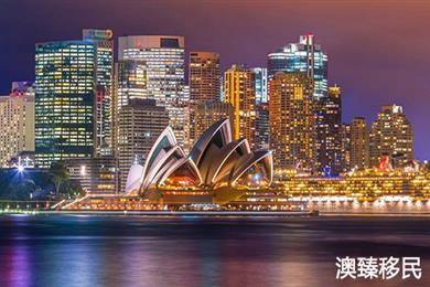 澳大利亚投资移民签证配额翻倍,满足条件的申请者不要错过了!