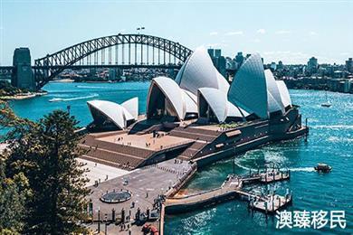 澳大利亚188a移民政策详细介绍,想快速移民澳洲就选它!