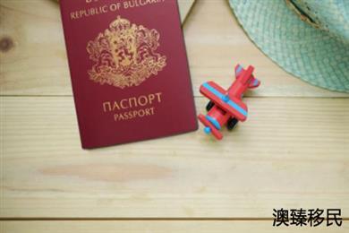 移民保加利亚好吗,这些优势告诉你真相!