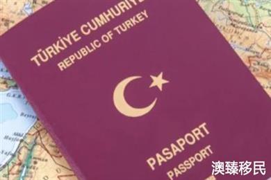 土耳其移民政策最新汇总,2021年拿身份超级简单!