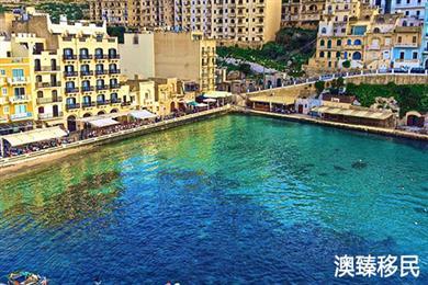 马耳他国债移民政策恐将变化,增加捐款要求!