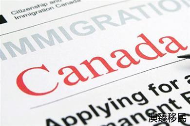 加拿大联邦自雇移民项目政策汇总,2021移民加国就选它!