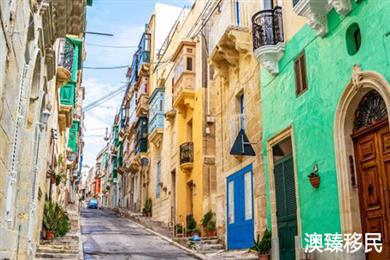 马耳他护照移民新政策,2021想拿双重国籍,选它就对了!